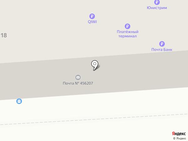 Почтовое отделение №7 на карте Златоуста