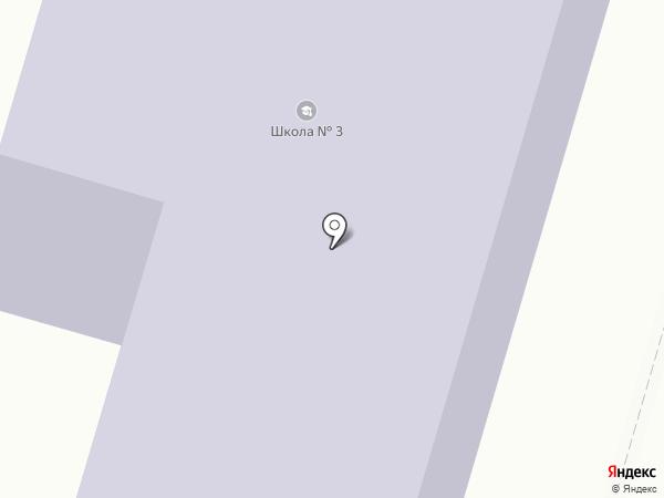 Средняя общеобразовательная школа №3 на карте Златоуста