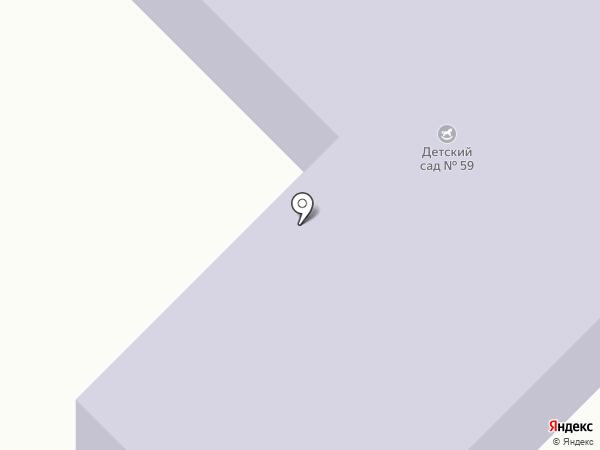 Детский сад №59 на карте Златоуста