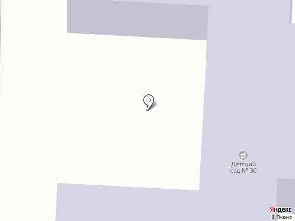 Детский сад №36 на карте Златоуста