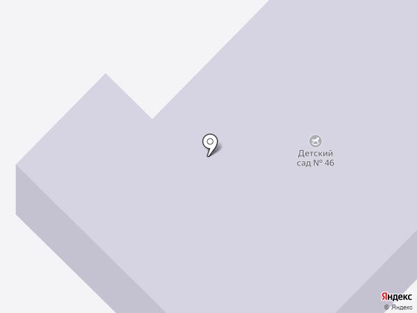 Детский сад №46 на карте Златоуста
