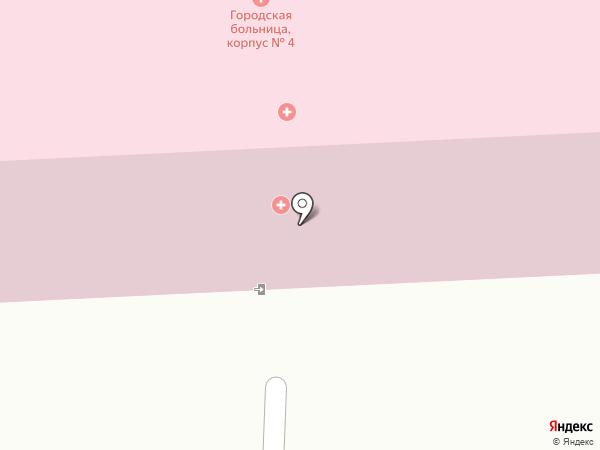 Златоустовская городская больница №4 на карте Златоуста
