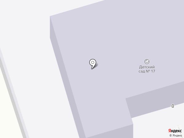 Детский сад №17 на карте Златоуста