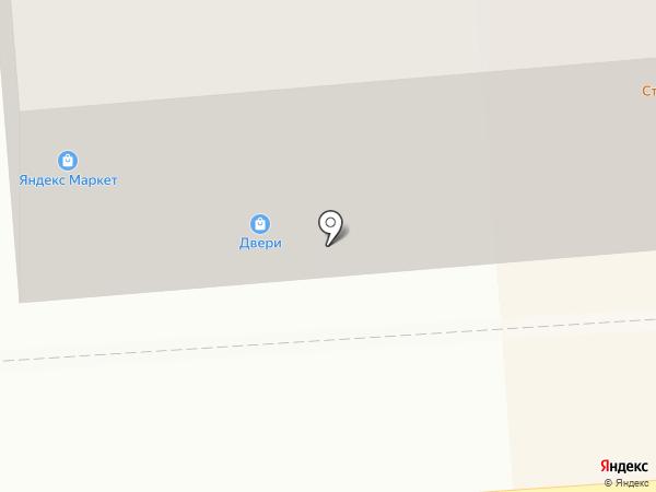 Комф-орт на карте Златоуста
