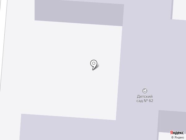 Детский сад №62 на карте Златоуста