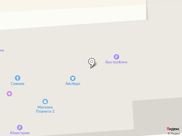 Быстробанк, ПАО на карте Златоуста
