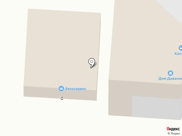 Мегафон, ПАО на карте Златоуста