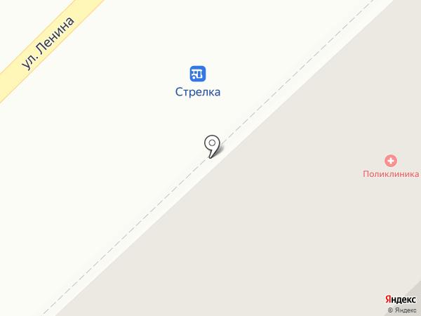 Городская детская поликлиника на карте Златоуста