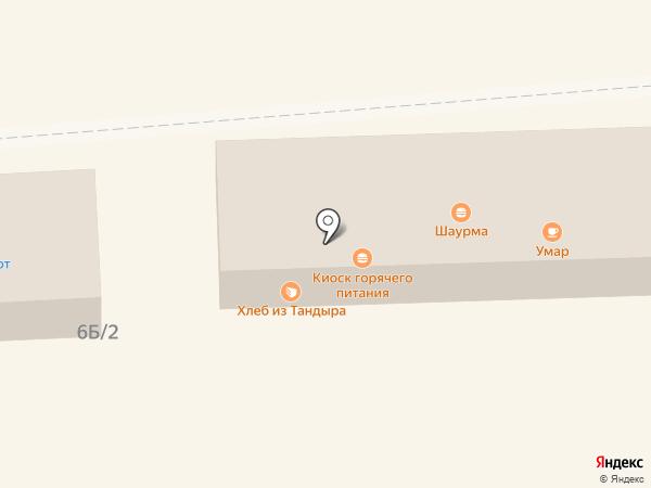 Центрофинанс Групп на карте Златоуста