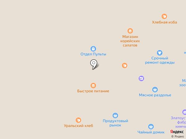 Данко на карте Златоуста