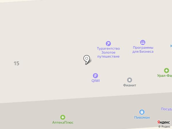 ЭкспрессДЕНЬГИ на карте Златоуста