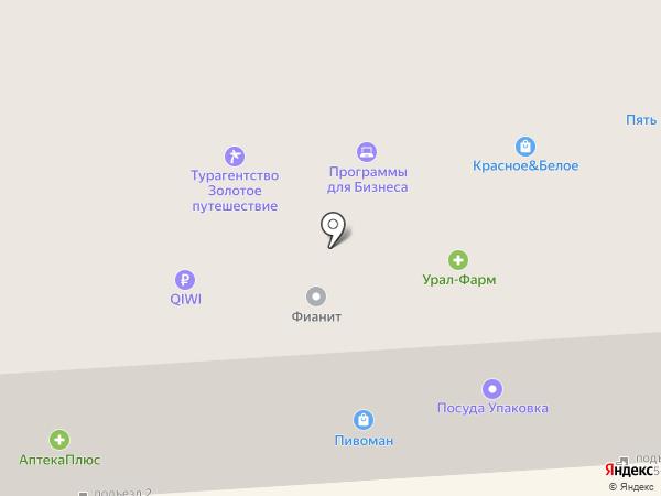Сияние на карте Златоуста