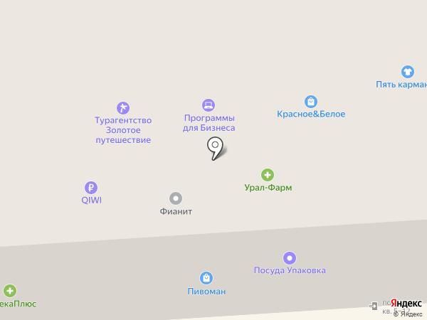 Почта банк, ПАО на карте Златоуста