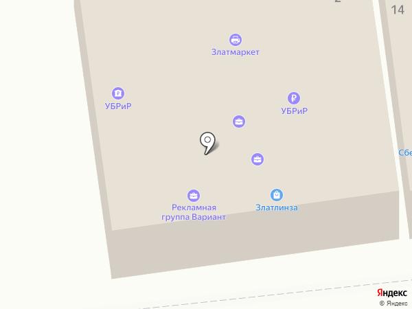 СТС Златоуст на карте Златоуста