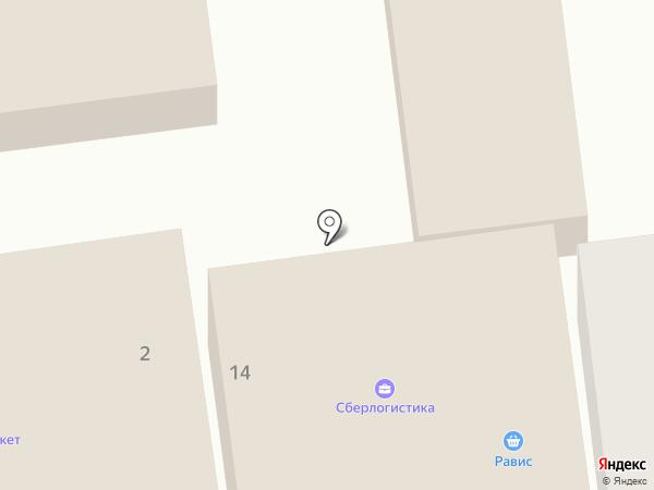 Магазин канцелярских на карте Златоуста