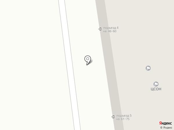 Комплексный центр социального обслуживания населения на карте Златоуста