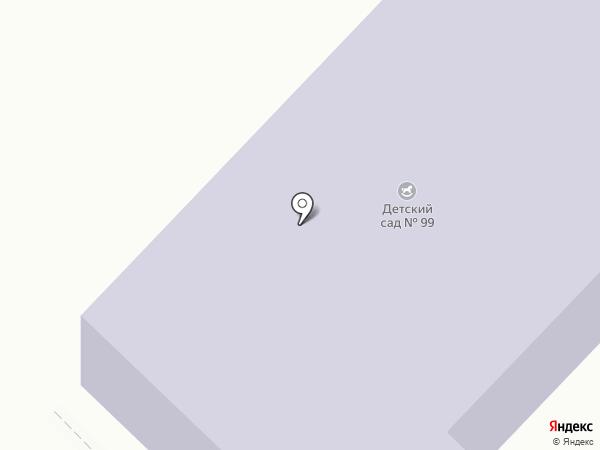 Детский сад №99 на карте Златоуста