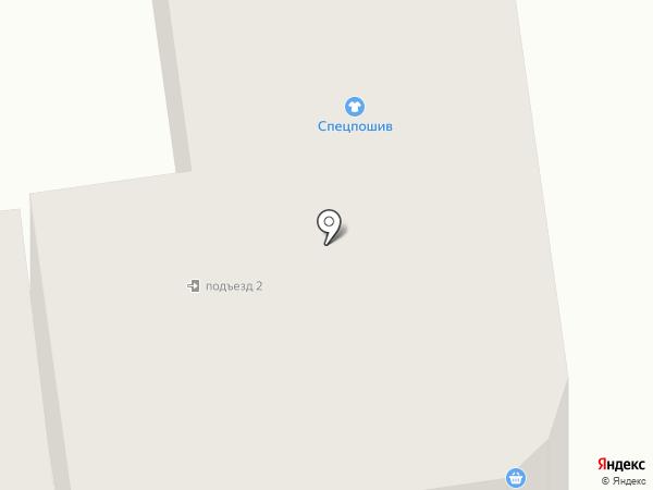 Перчик на карте Златоуста