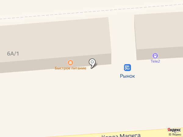 Tele2 на карте Златоуста