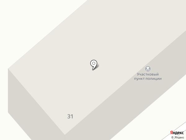 Участковый пункт полиции, Отдел полиции №14 Златоустовский на карте Златоуста