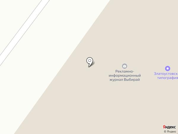 Златоустовский рабочий на карте Златоуста