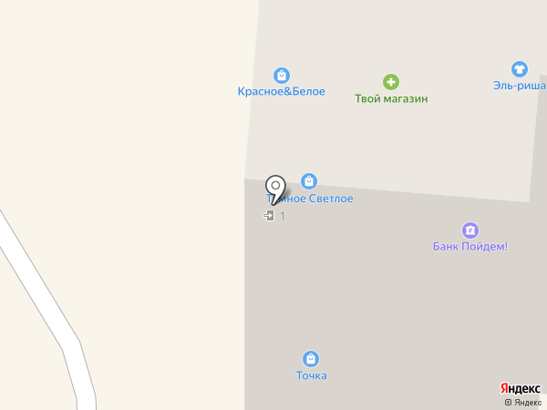 Эдита на карте Златоуста