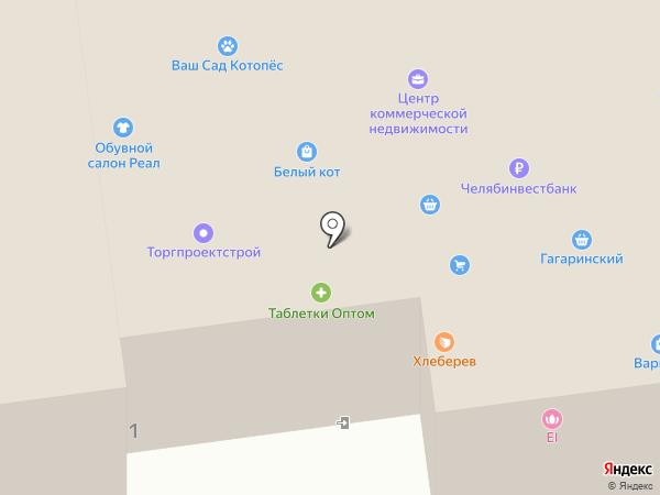 Магазин панелей на карте Златоуста