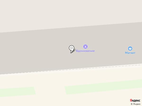 Avon на карте Златоуста