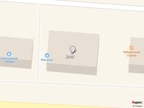 Хлебный киоск на карте Златоуста
