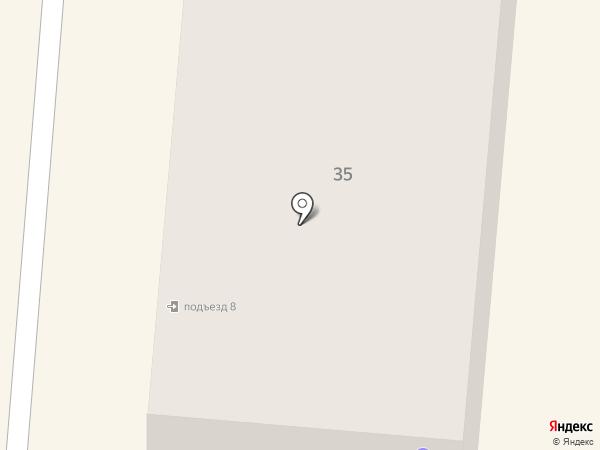 Косметик Про на карте Златоуста