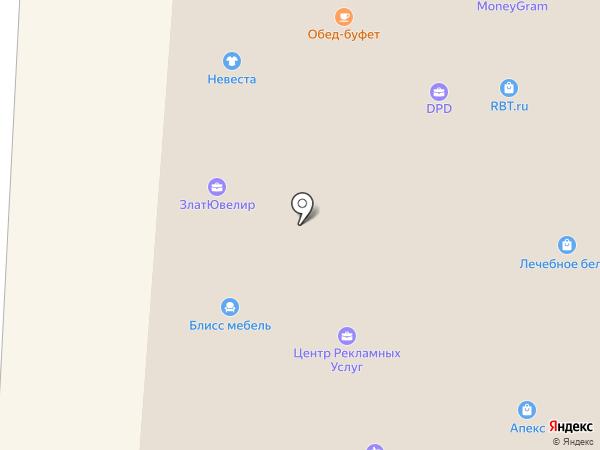 Магазин джинсовой одежды на карте Златоуста
