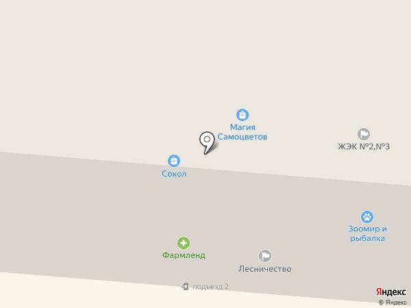 Почтовое отделение №28 на карте Златоуста