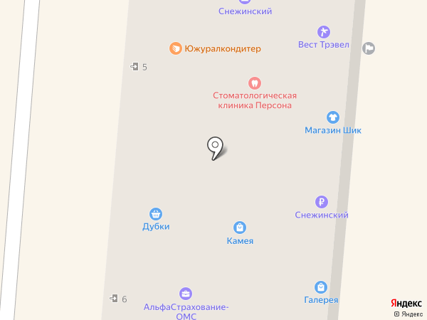 Balizza на карте Златоуста