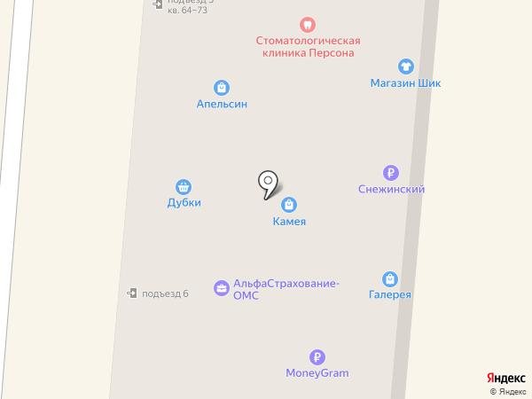 Дубки на карте Златоуста