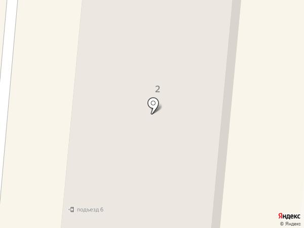 ЗАГС г. Златоуста на карте Златоуста