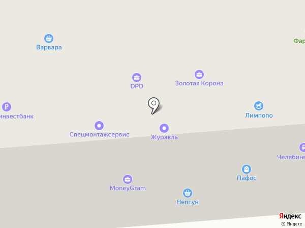 ИнвестЗайм на карте Златоуста