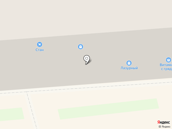 Reni на карте Златоуста