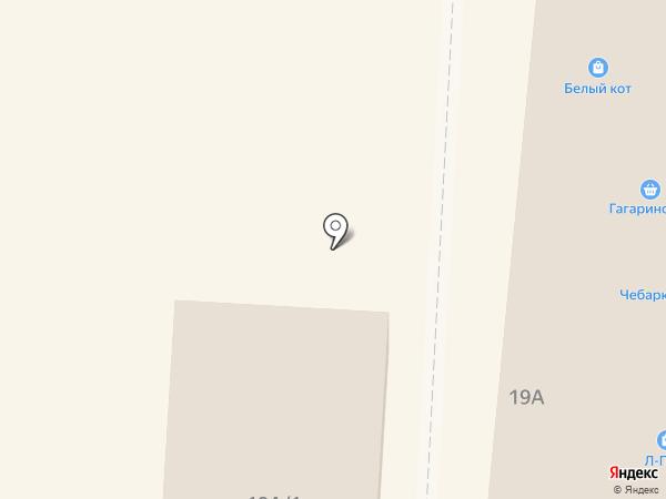 Магазин на карте Златоуста