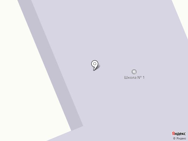 Средняя общеобразовательная школа №1 им. Ю.А. Гагарина на карте Златоуста
