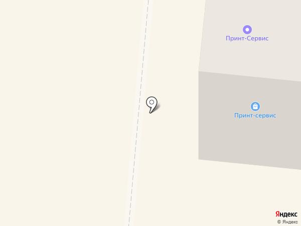 Принт-Сервис на карте Златоуста