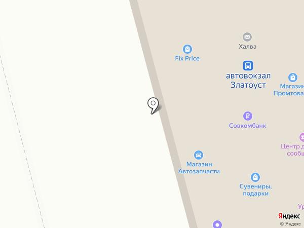 Автовокзал на карте Златоуста