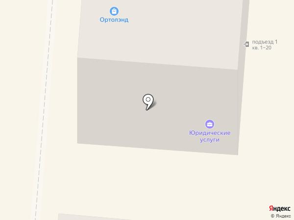 Мастерская по изготовлению памятников на карте Златоуста