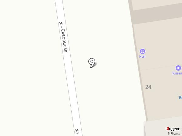 КИМиК на карте Златоуста