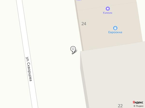 Бест Недвижимость на карте Златоуста