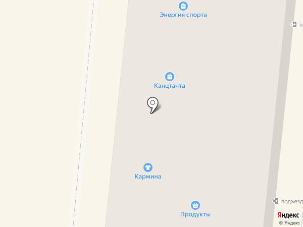 Канцтанта на карте Златоуста