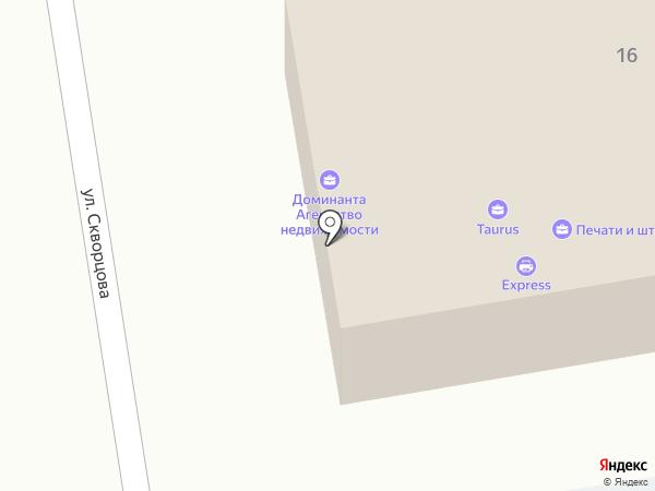 Sandra на карте Златоуста