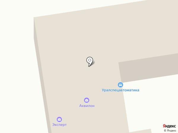 Аквилон на карте Златоуста