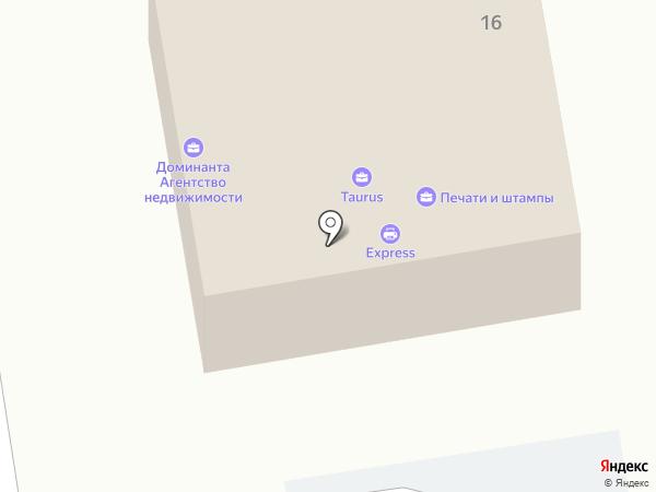 АЛДИ-сервис на карте Златоуста