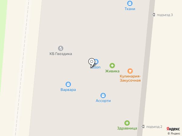 Теплоэнергетик на карте Златоуста