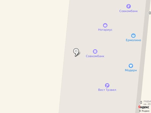 ТТК на карте Златоуста